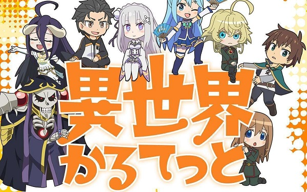 Isekai Quartet BD Batch Episode 1 – 12 Subtitle Indonesia