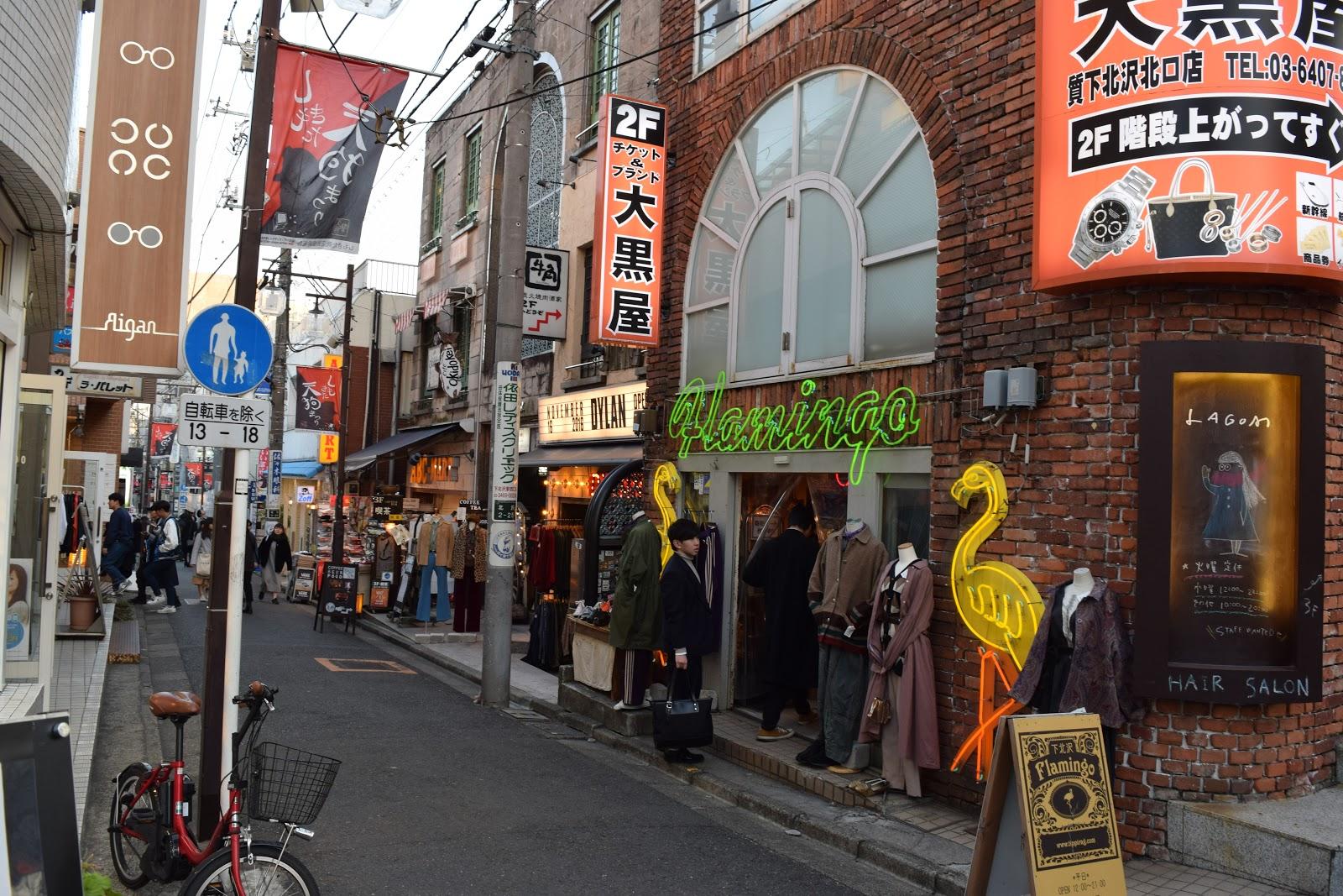Flamingo vintage clothes store in Shimokitazawa Tokyo