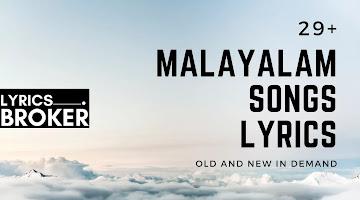 29+Best-Malayalam-Song-Lyrics-in-2021-(Free)-Evergreen-Songs