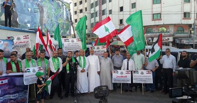 Solidaritas untuk Lebanon, Warga Palestina Gelar Aksi Donor Darah