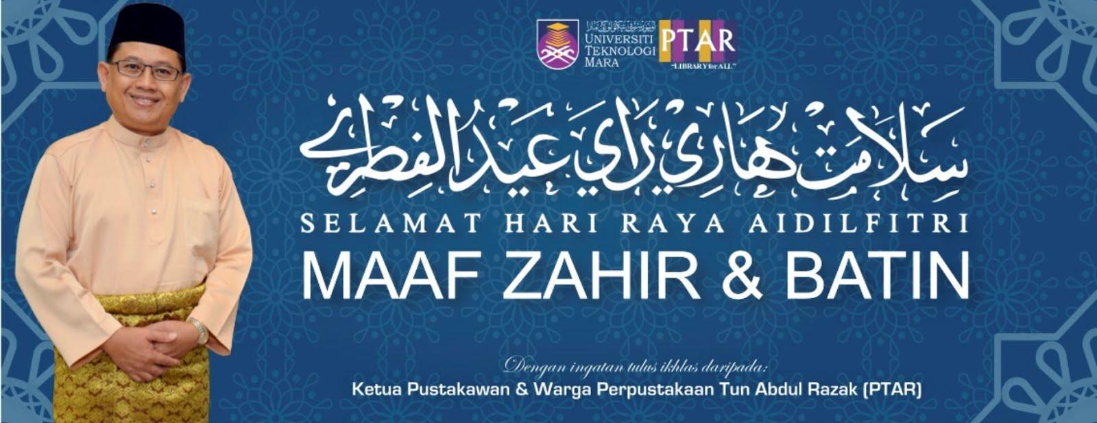 Salam Ramadhan Al-Mubarak 1439H daripada Ketua Pustakawan UiTM