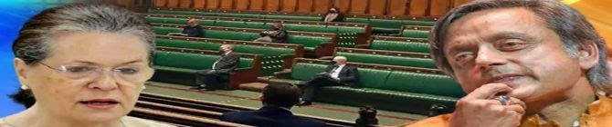 Congress Okay With UK Parliament Debating India's Farmer Protest; 'Or Any Other Domestic Issue'