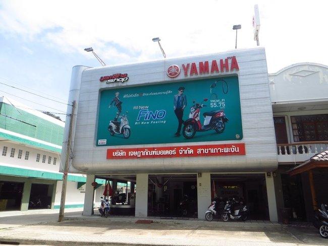 Фото ямахи центр на Пангане