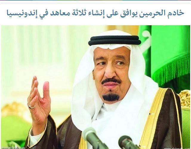 """Pemerintah Arab Saudi akan Buka Tiga Kampus Wahhabi """"LIPIA"""" di Indonesia"""