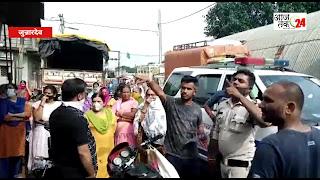 महिलाओं ने विरोध कर बन्द कराई मांस की दुकान
