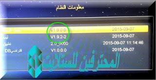 حصرى سوفت وير الاصلى STRONG 888 HD MINI الازرق