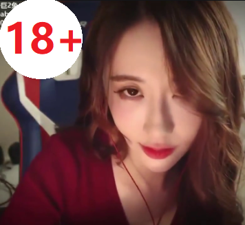 China app live stream hangout for Adult only