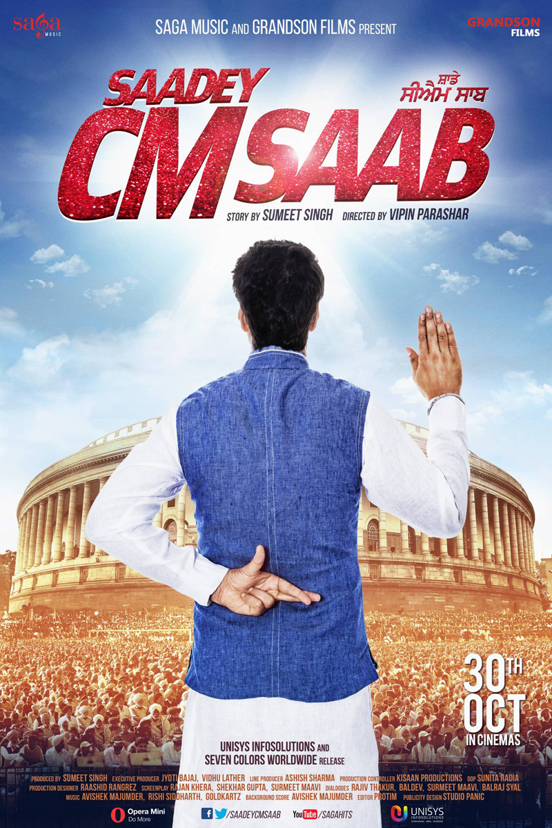 full cast and crew of Punjabi movie Saadey CM Saab 2016 wiki, Harbhajan Mann, Gurpreet Ghuggi, Kashish Singh Saadey CM Saab story, release date, Actress name poster, trailer, Photos, Wallapper