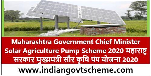 Solar+Agriculture+Pump+Scheme
