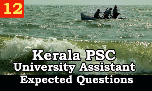 Kerala PSC : Expected Question for University Assistant Exam - 12