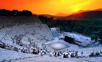 El Epidaurus
