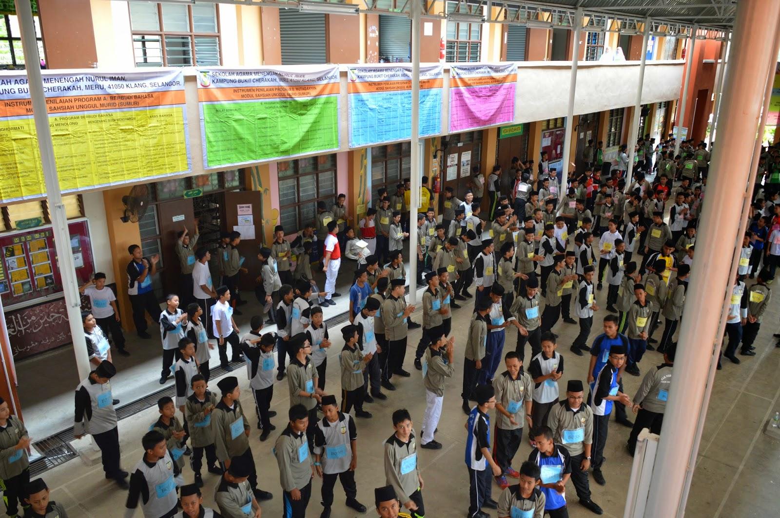 Sekolah Menengah Agama Nurul Islam Perokok Q
