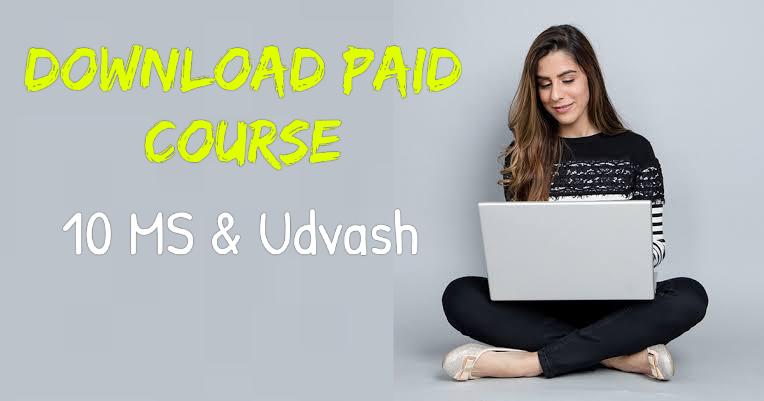 Download 18 Paid Courses of  10 Minutes & Udvash Institute.