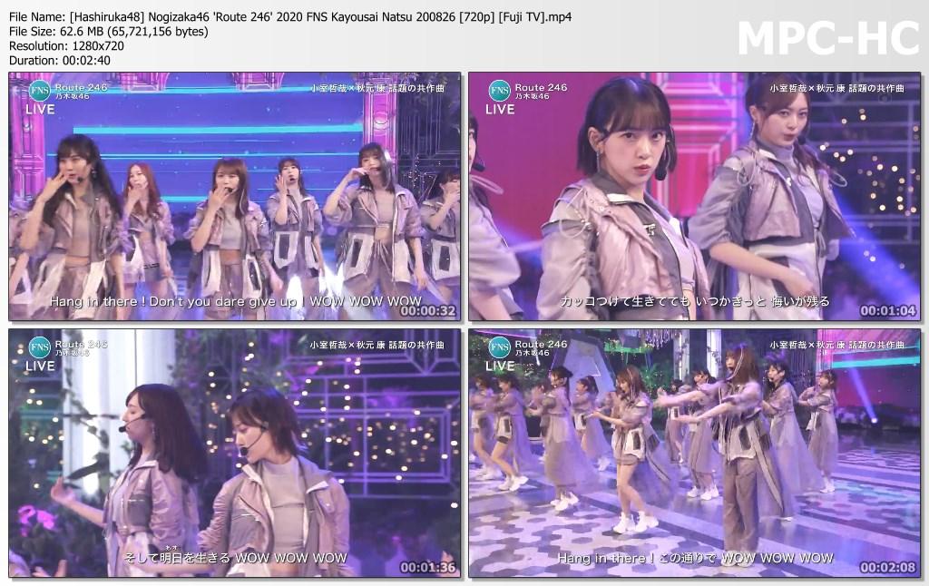 Nogizaka46 – Route 246 & Natsu no Tobira @2020 FNS Kayousai Natsu 200826 (Fuji TV)