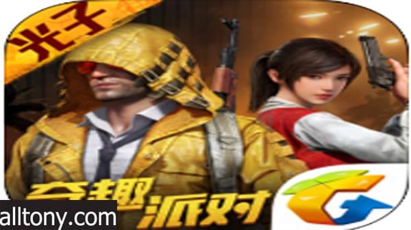 تنزيل لعبة ببجي النسخة الصينية للاندرويد والايفون Game for Peace