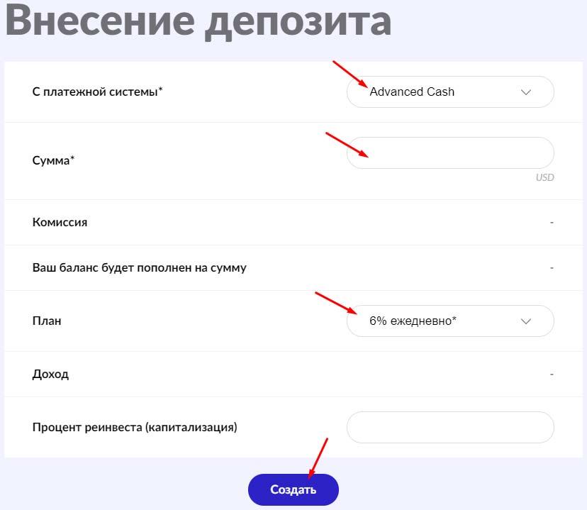 Регистрация в Cloudpons 4