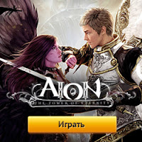 aion legions of war,aion: legions of war,aion legions of war android,aion legions of war gameplay,aion: legions of war guide,aion: legions of war gameplay,aion,legions of war,aion legions of war apk,aion legions of war guide,aion: legions of war ios,aion: legions of war download,aion legions,aion legends of war обзор,aion mobile,aion legions of war pc,aion android