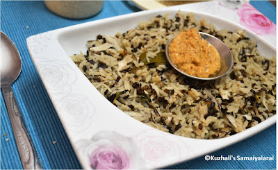 ULUNTHU PARUPPU SATHAM || URAD DHAL RICE- HEALTHY &TRADITIONAL RICE RECIPE