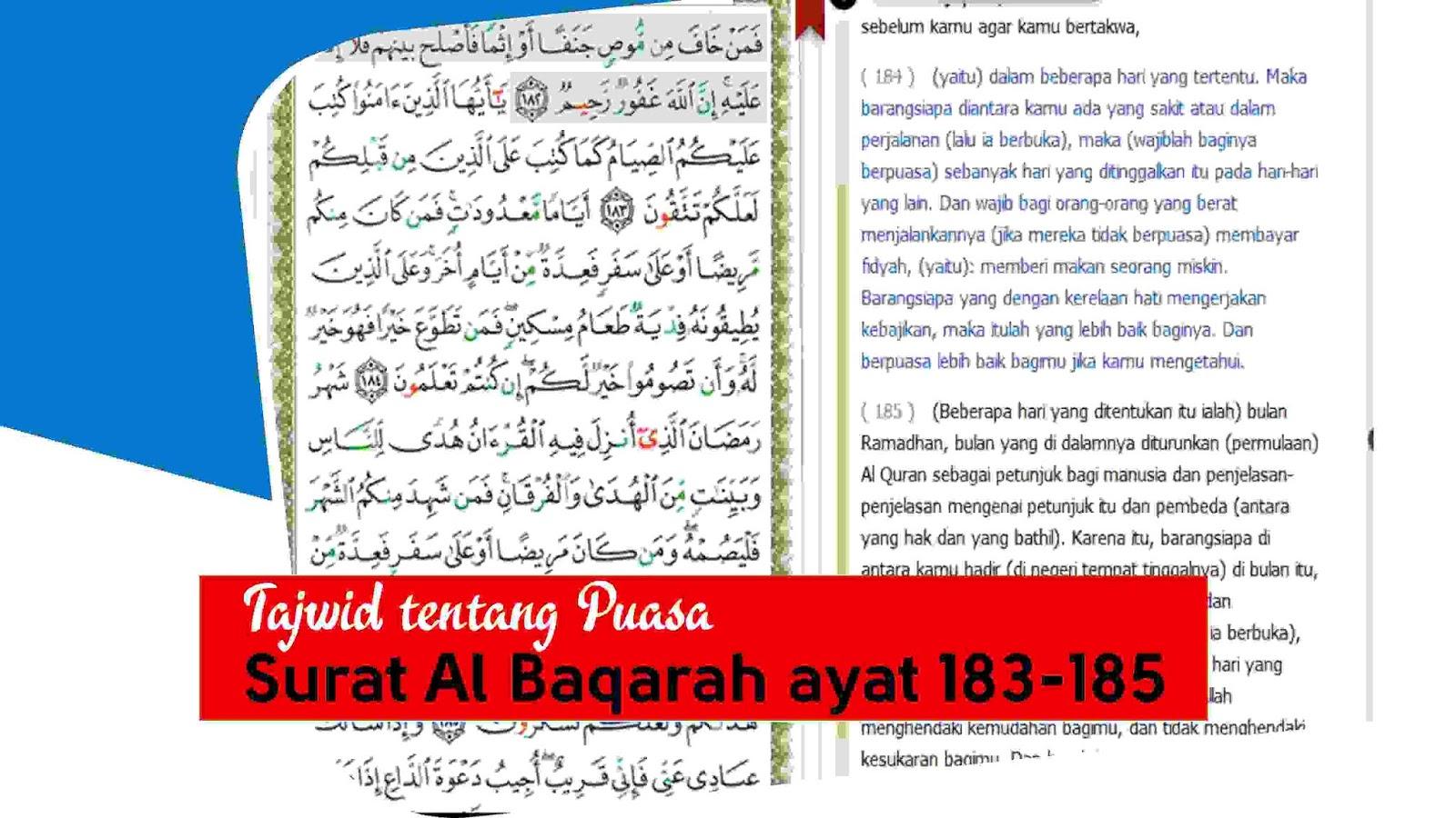 tajwid surat al baqarah ayat 183-185