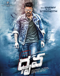 watch-ram-charan-dhruva-movie-leaked-from-sets