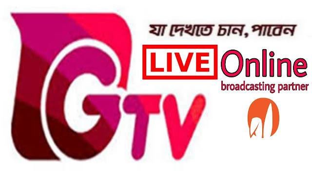 গাজী টিভি লাইভ ক্রিকেট অনলাইন-  বাংলাদেশ বনাম শ্রীলংকা সিরিজ