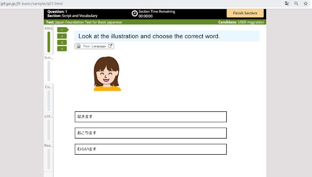 Ujian bahasa Jepang JFT selain ujian JLPT