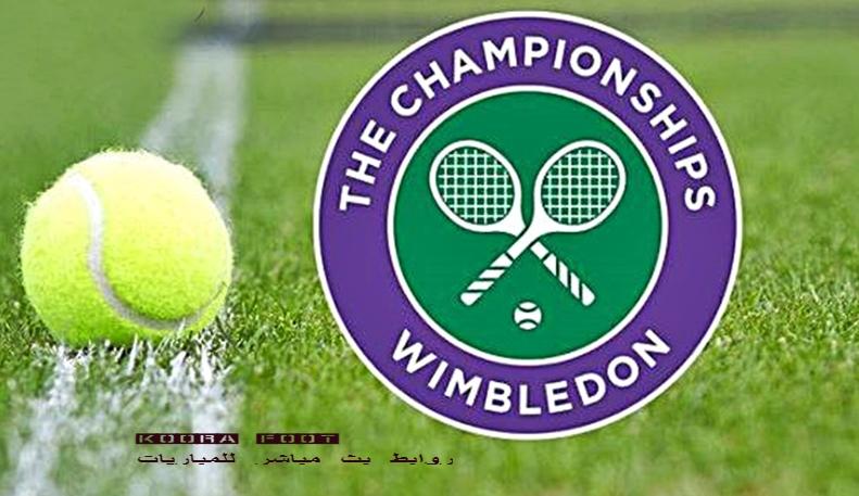بطولة ويمبلدون للتنس ATP Wimbledon
