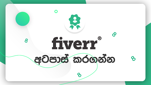 Online Freelancing Essentials Be A Successful Fiverr Seller Answers