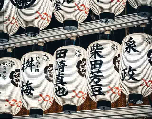 fatos sobre o japão