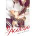 RESENHA: O acordo (Amores Imporováveis #1) - Elle Kennedy | Clube do Livro