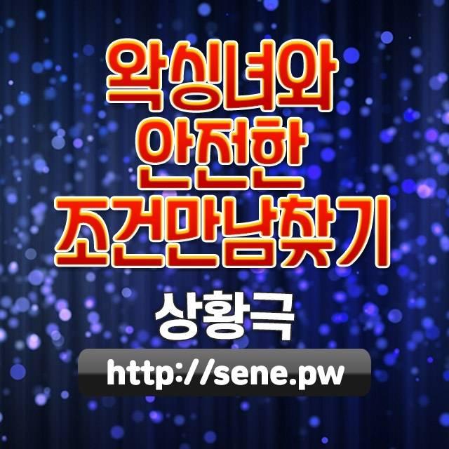 인천남동구세무사사무실