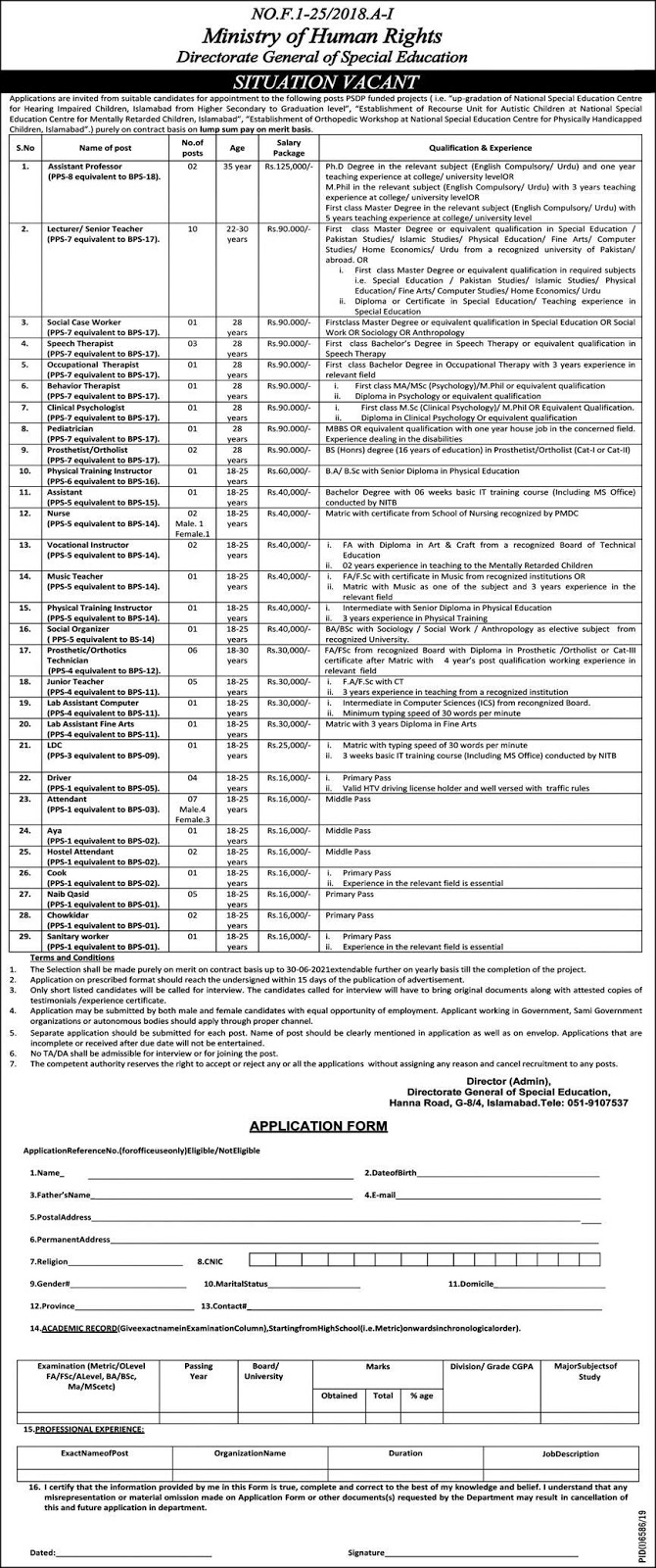 Directorate General of Special Education Islamabad Jobs