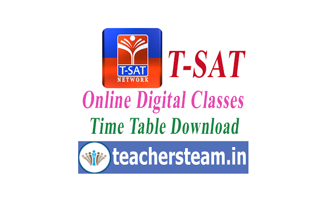 T SAT Doordarshan yadagiri online digital classes Time Table