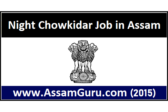 VIII Pass job in assam