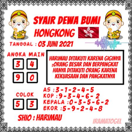 Syair Dewa Bumi HK Kamis 03-Juni-2021