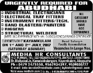 Urgent recruitment to Abu Dhabi July 2017