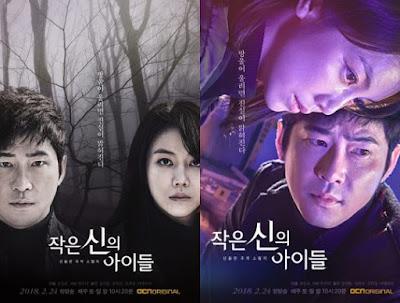 2018年韓劇 小神的孩子們線上看