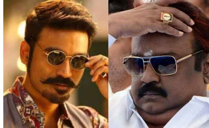 Chennai, News, National, Cinema, Entertainment, Actor, Threat, Police, Bomb, Bomb Threat, Bomb threat to Vijayakanth's and Actor Dhanush's residence