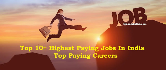 Top 10+ Highest Paying Jobs In India 2020-21| Top Paying Careers in Hindi