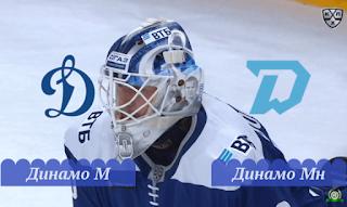 Динамо Р - Динамо Мн смотреть онлайн бесплатно 9 октября 2019 прямая трансляция в 19:30 МСК.