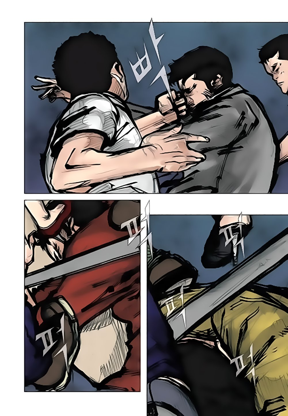Tong | Tổng chap 30 - Trang 28