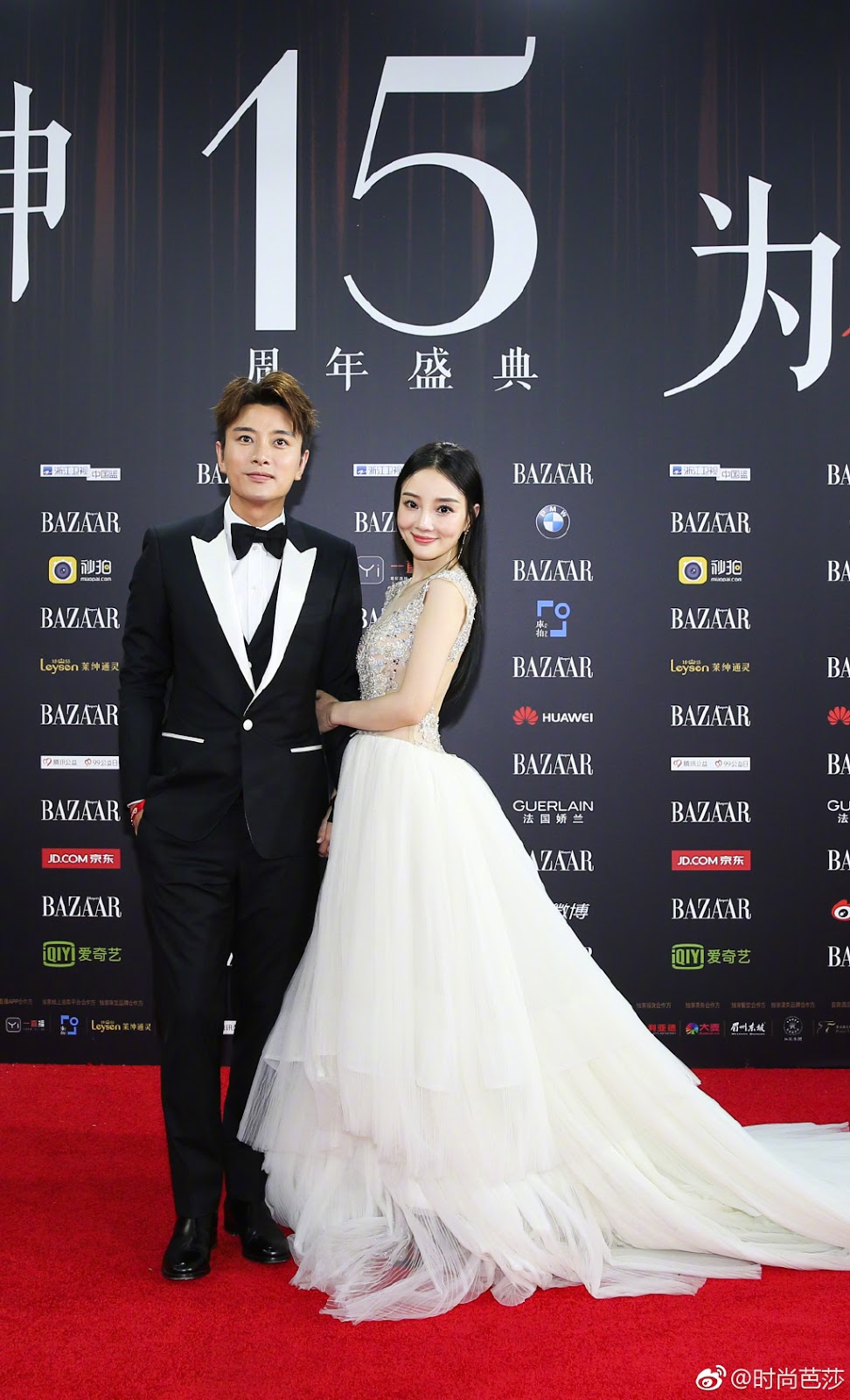 Jia Nailiang Li Xiao Lu Red Carpet