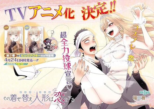 Confirmado el anime de My Dress-Up Darling (Sono Bisque Doll wa Koi wo Suru).
