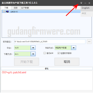 Cara Flash Vivo Y927 Via Qcom Download Tool