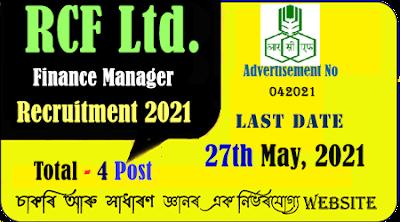 RCFL Manager Recruitment 2021