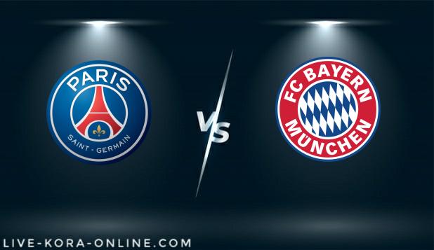 مشاهدة مباراة بايرن ميونخ وباريس سان جيرمان بث مباشر اليوم بتاريخ 13-04-2021 في دوري ابطال اوروبا