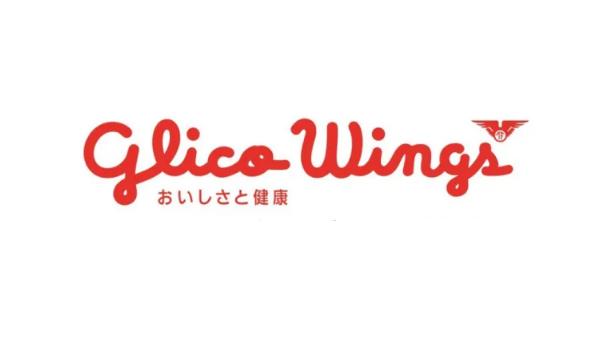Lowongan Kerja PT Glico Wings