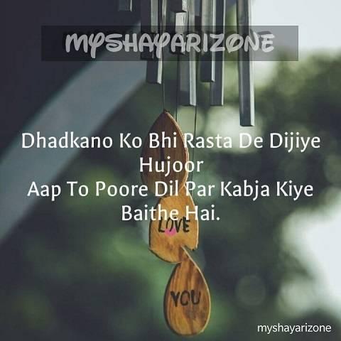 Sweet Love Shayari GF BF Whatsapp Status Image in Hindi