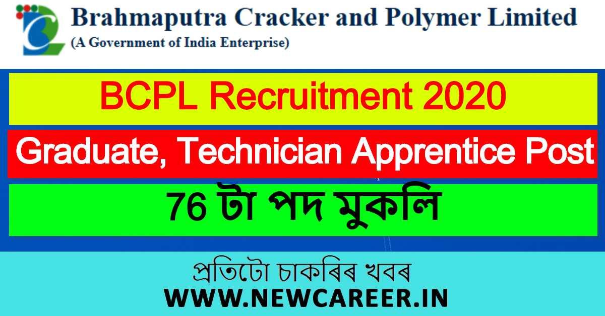 BCPL Recruitment 2020 : Apply For 76 Graduate & Technician Apprentice Vacancy In Dibrugarh