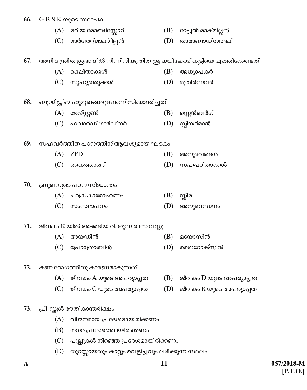 Nursery Teacher Question Paper with Answer Key -57/2018 - Kerala PSC - PSC THRILLER